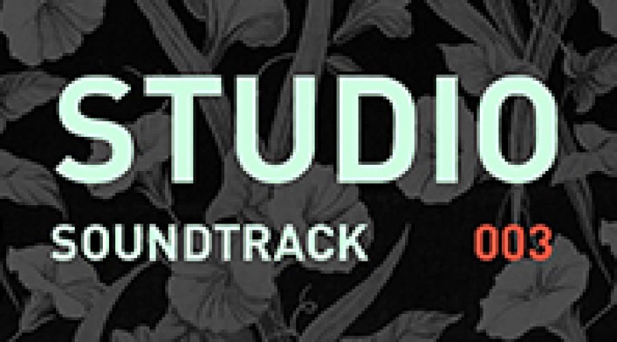 Studio Soundtrack 003
