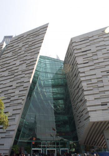 Guangzhou Public Library